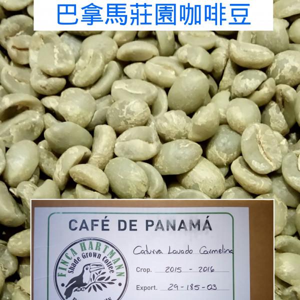 台北市 美食 餐廳 咖啡、茶 BengZi BengZi StarFucks Cafe