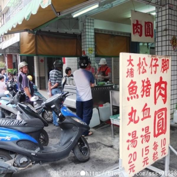 屏東縣 美食 攤販 台式小吃 大埔松仔腳肉圓