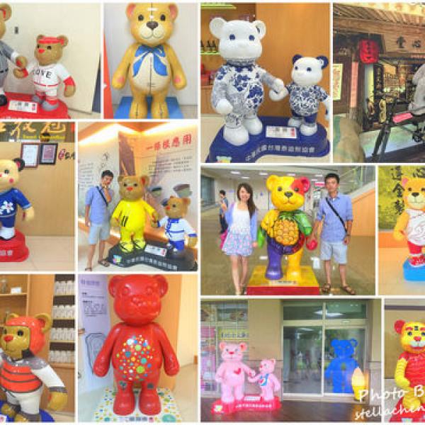 屏東縣 觀光 觀光工廠‧農牧場 2015天明製藥泰迪熊特展