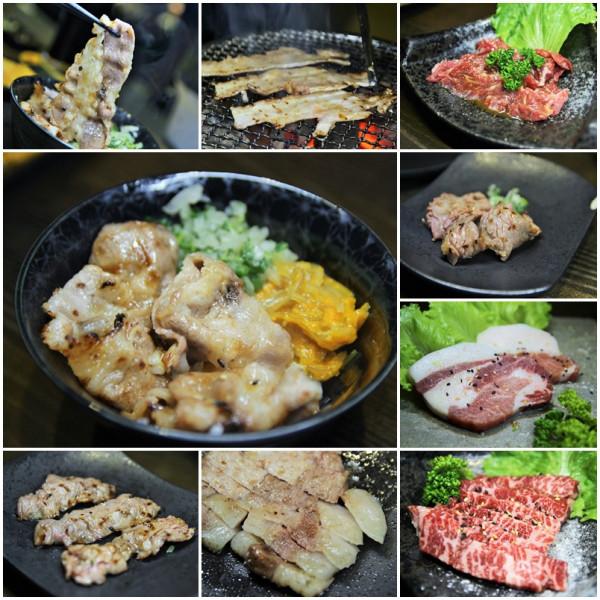 高雄市 美食 餐廳 餐廳燒烤 燒肉 一九二八燒肉總鋪