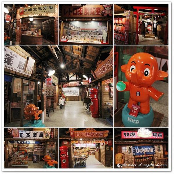 台北市 休閒旅遊 景點 博物館 日藥本舖博物館 (台北館)