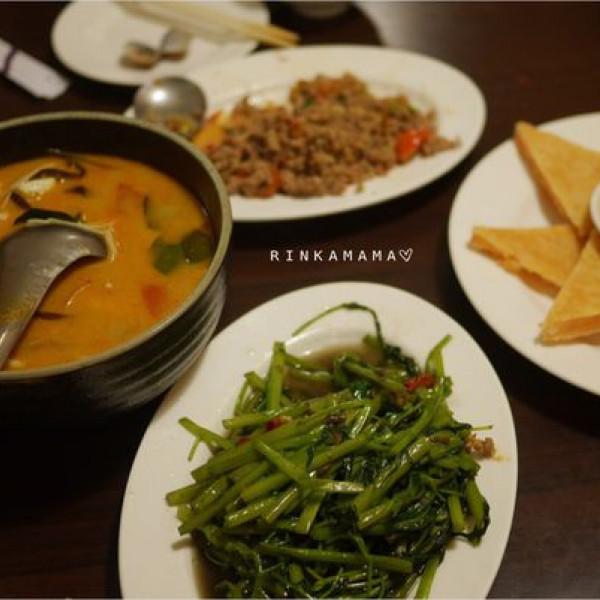 台中市 美食 餐廳 異國料理 泰饗吃泰式廚房