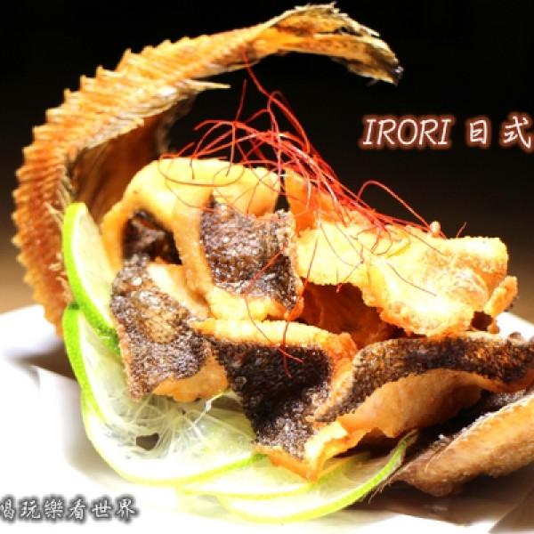 台北市 餐飲 日式料理 IRORI