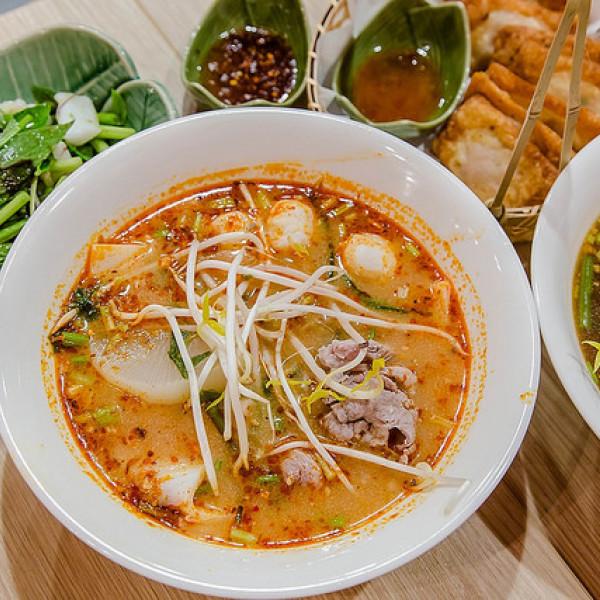 台北市 美食 餐廳 異國料理 泰式料理 阿寒泰泰式船麵專賣