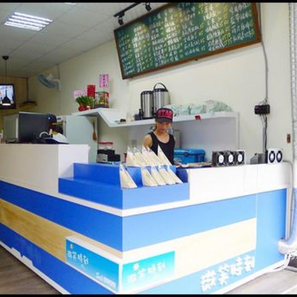 桃園市 美食 餐廳 速食 早餐速食店 微笑時刻