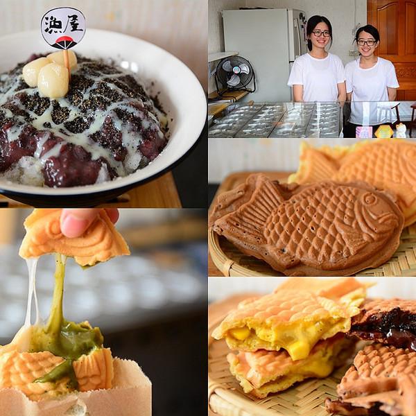 台中市 美食 餐廳 飲料、甜品 飲料、甜品其他 漁屋鯛魚燒