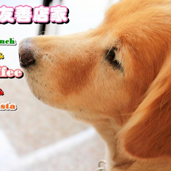 台南市 美食 餐廳 異國料理 義式料理 伍零壹Brunch