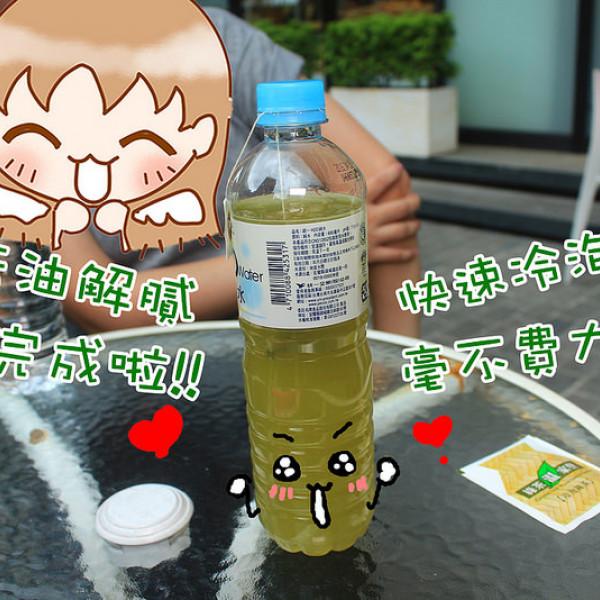 台北市 美食 餐廳 烘焙 麵包坊 哈肯舖手感烘焙