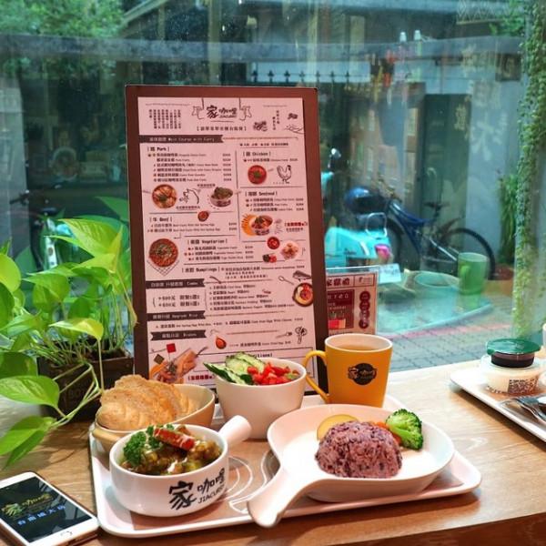 台南市 餐飲 多國料理 印度料理 家咖哩(台南成大店)