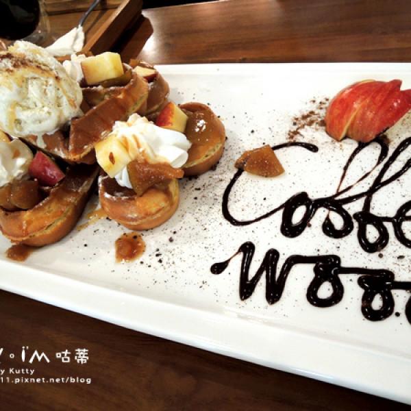 新竹市 美食 餐廳 咖啡、茶 咖啡館 Coffee Wood咖啡木