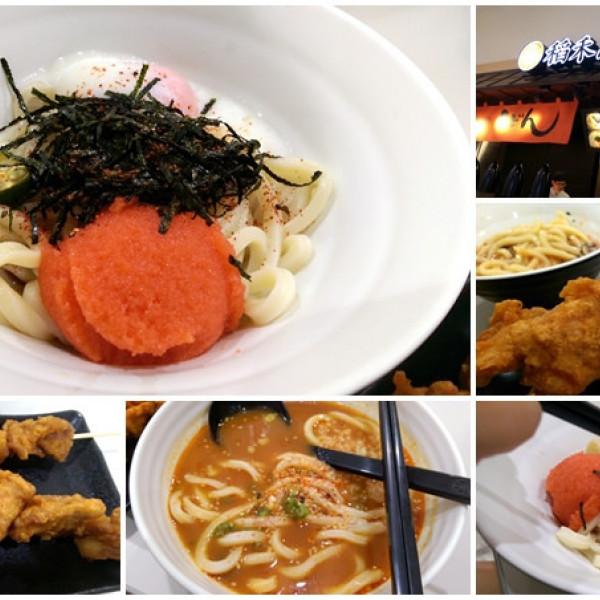 新北市 美食 餐廳 異國料理 日式料理 稻禾烏龍麵 (新店家樂福店)