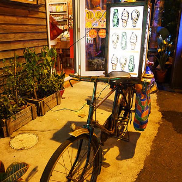 屏東縣 美食 餐廳 飲料、甜品 飲料、甜品其他 哩賀手創雜舖
