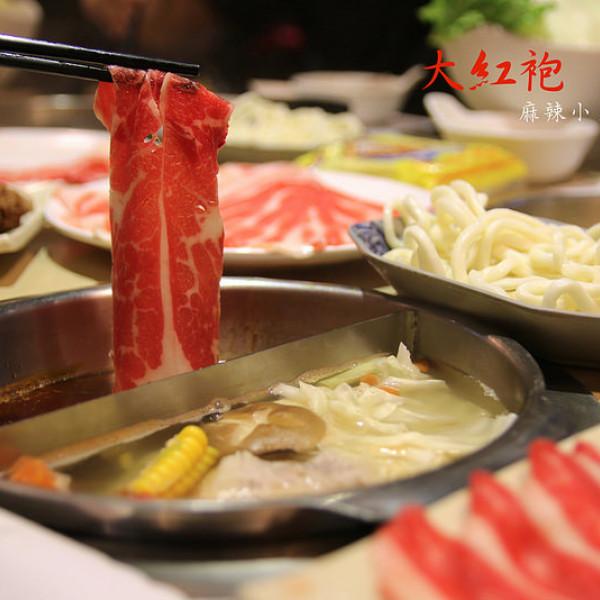 新北市 美食 餐廳 火鍋 大紅袍麻辣小火鍋