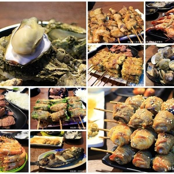 高雄市 餐飲 燒烤‧鐵板燒 燒肉燒烤 燒烤學院