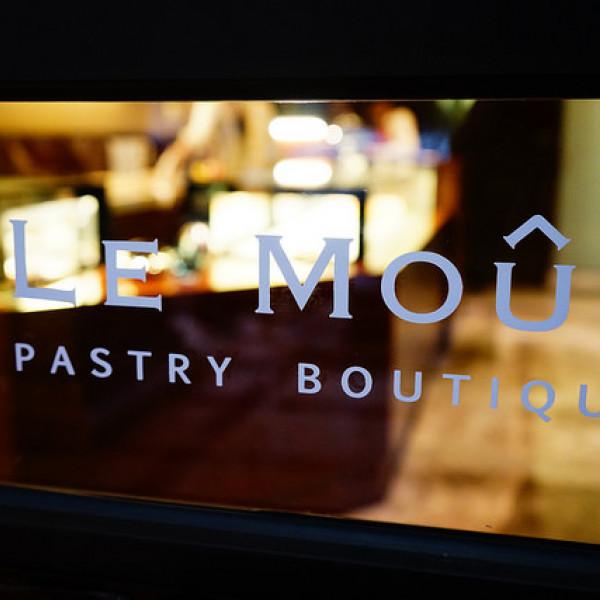 台中市 美食 餐廳 烘焙 蛋糕西點 樂沐糕餅舖 Le Moût Pastry Boutique