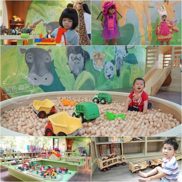 台北市 觀光 動物園‧遊樂園 童遊森林館