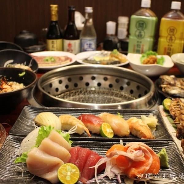 台北市 美食 餐廳 餐廳燒烤 燒肉 赤燒日式燒肉