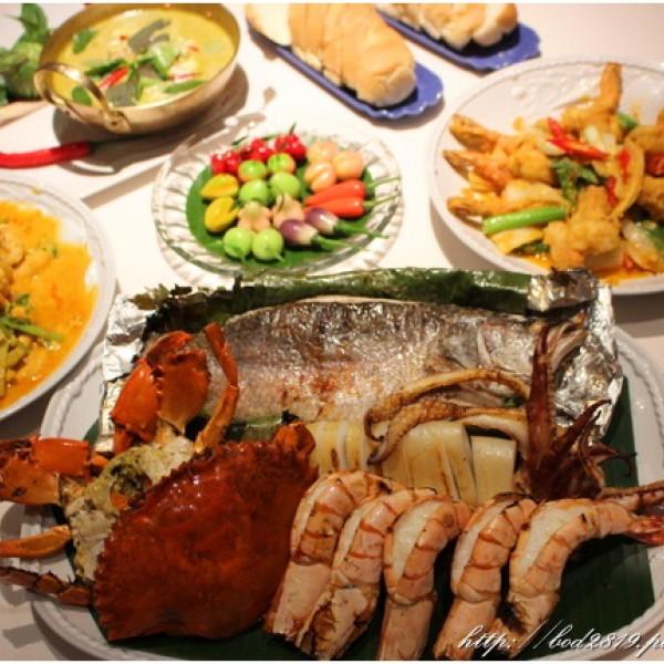台北市 餐飲 泰式料理 Thai & Thai