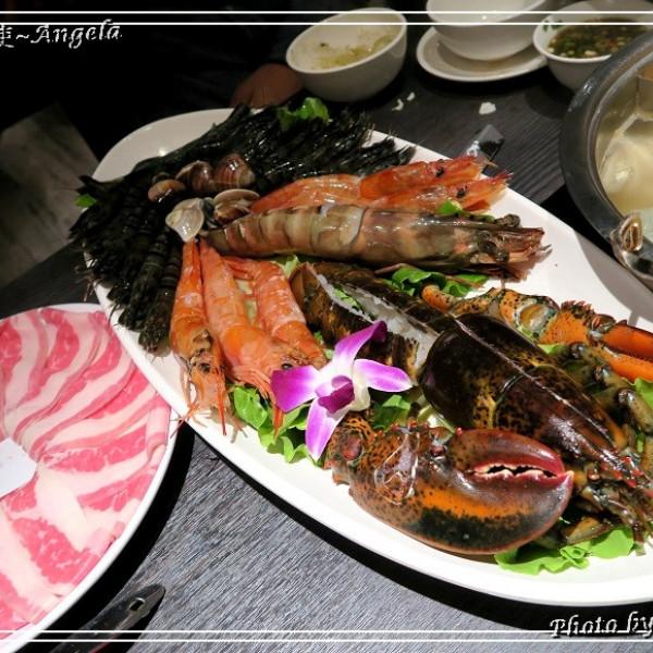 台北市 美食 餐廳 火鍋 涮涮鍋 方圓 涮涮屋