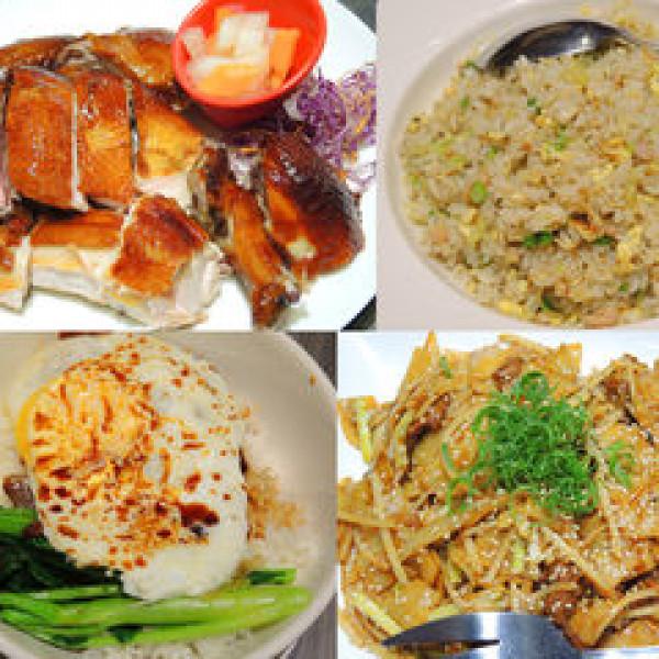 台中市 餐飲 多國料理 其他 寶達茶餐廳