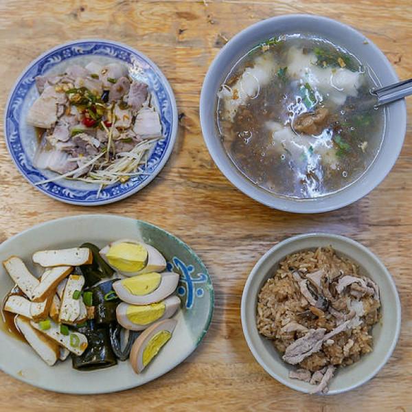 新北市 餐飲 台式料理 秋香ㄟ店
