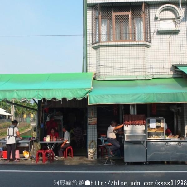 屏東縣 餐飲 夜市攤販小吃 歸來大腸香腸