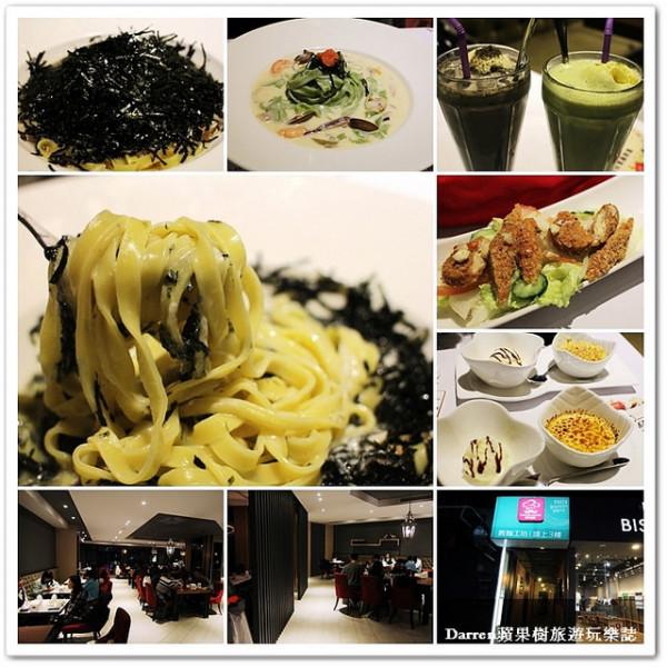 新竹市 餐飲 義式料理 鬍子叔叔義麵工坊 (新竹站前店)