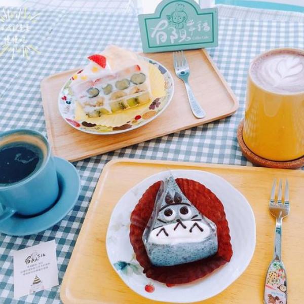 宜蘭縣 美食 餐廳 烘焙 蛋糕西點 郁見幸福