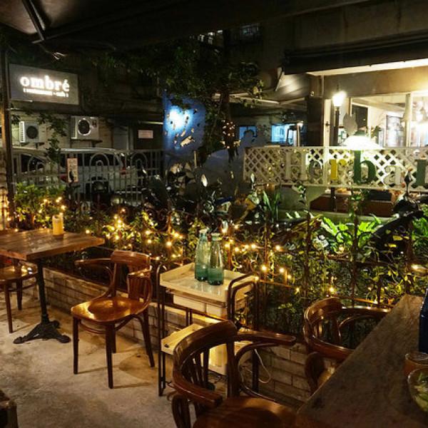 台北市 美食 餐廳 異國料理 多國料理 Ombré