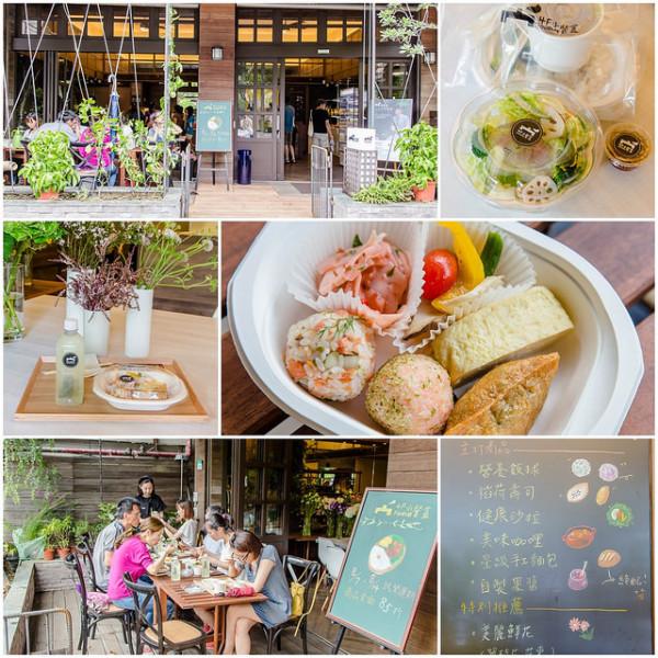 台北市 美食 餐廳 異國料理 多國料理 4F小餐盒