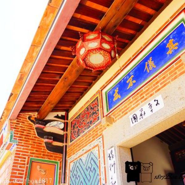 金門縣 休閒旅遊 景點 景點其他 吳秀才厝