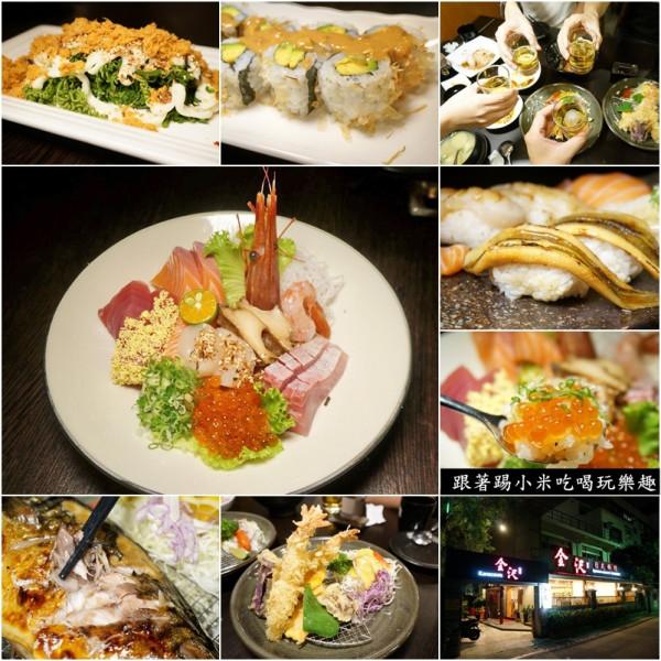 新竹市 美食 餐廳 異國料理 日式料理 金澤日式料理