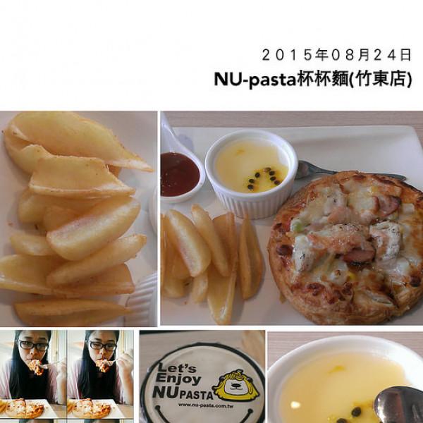 新竹縣 美食 餐廳 異國料理 NU-pasta - 新竹竹東店
