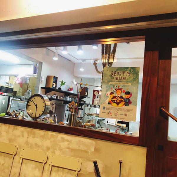 新北市 餐飲 茶館 TenTenDenDen點點甜甜