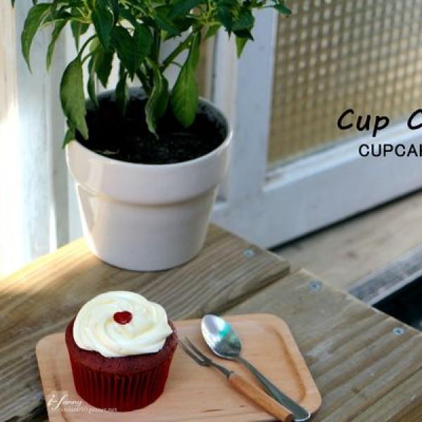 台北市 美食 餐廳 烘焙 蛋糕西點 Cup Cat CUPCAKE 杯子貓杯子蛋糕