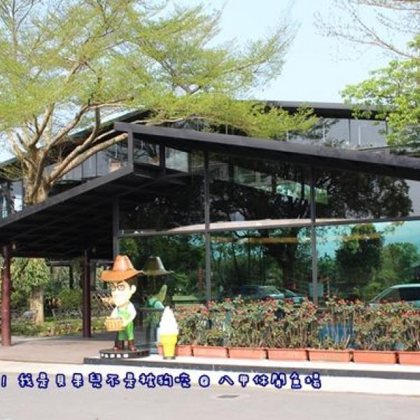 宜蘭縣 餐飲 台式料理 八甲魚場