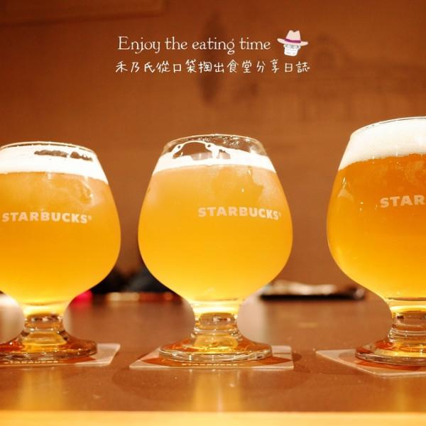 台北市 美食 餐廳 咖啡、茶 咖啡館 星巴克咖啡 Starbucks Coffee (龍門新概念店)