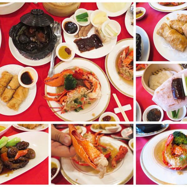 台北市 美食 餐廳 異國料理 六福客棧 (金鳳廳)