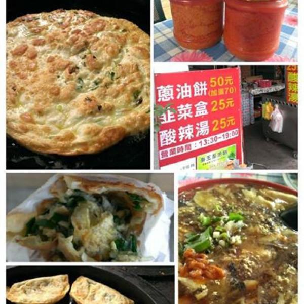 台東縣 美食 餐廳 中式料理 台東在地小吃整理