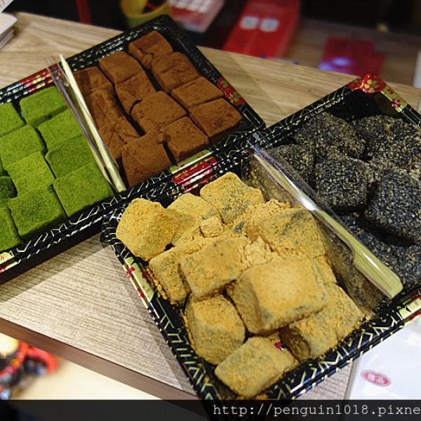 台中市 美食 餐廳 飲料、甜品 甜品甜湯 金魚屋日式手作