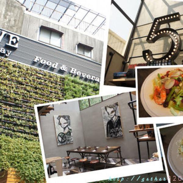 台南市 美食 餐廳 異國料理 義式料理 FI5VE