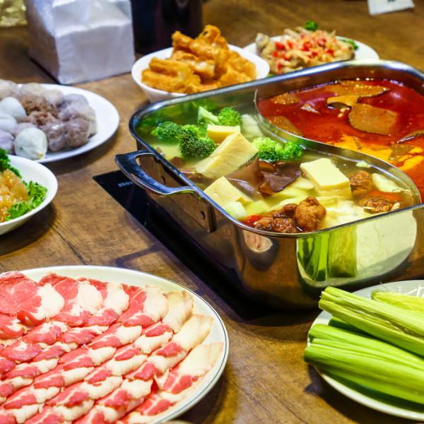 台北市 美食 餐廳 火鍋 麻辣鍋 八條老宅麻辣鍋