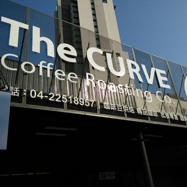 台中市 美食 餐廳 咖啡、茶 咖啡館 The CURVE Coffee Roasting Co