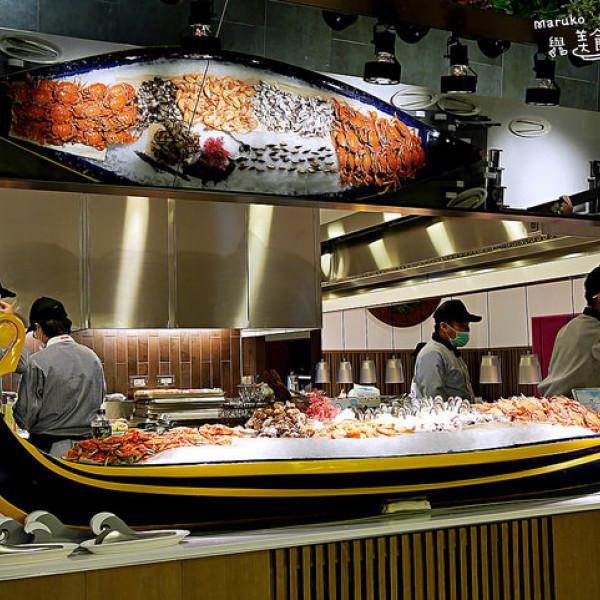 台北市 美食 餐廳 異國料理 多國料理 饗食天堂(台北大直店)