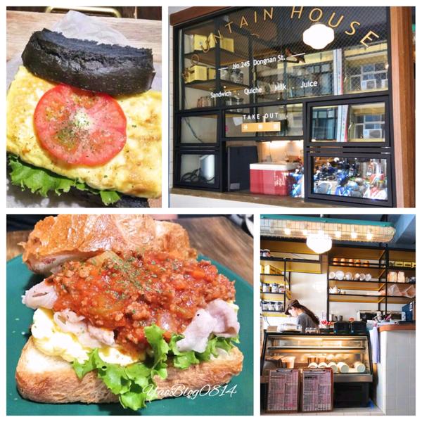 新竹市 美食 餐廳 咖啡、茶 咖啡、茶其他 Mountain House 山房