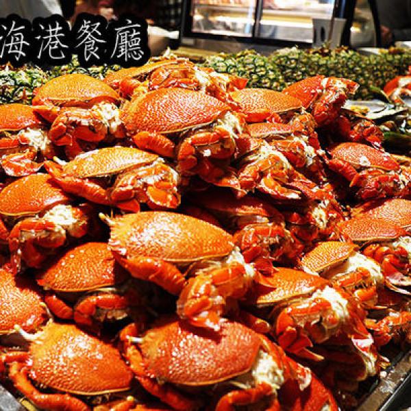 台北市 美食 餐廳 異國料理 多國料理 漢來海港自助餐廳 (台北敦化店)
