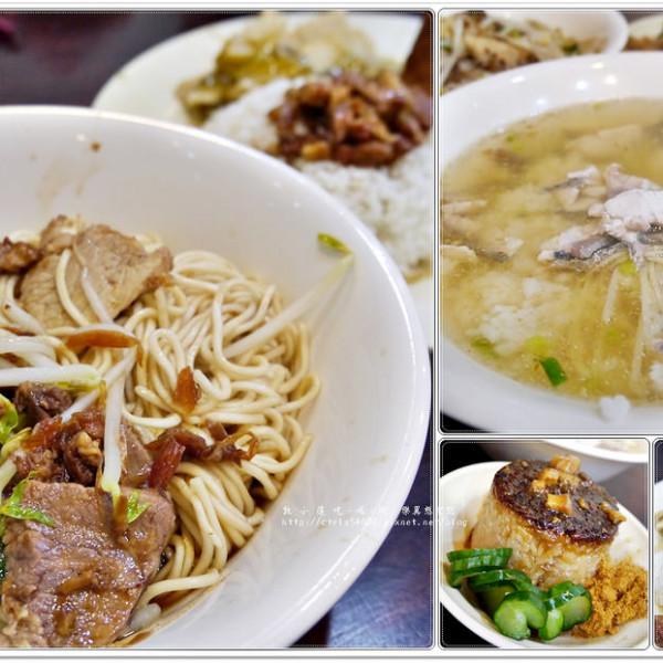 高雄市 美食 餐廳 中式料理 小吃 樸食台灣味小吃