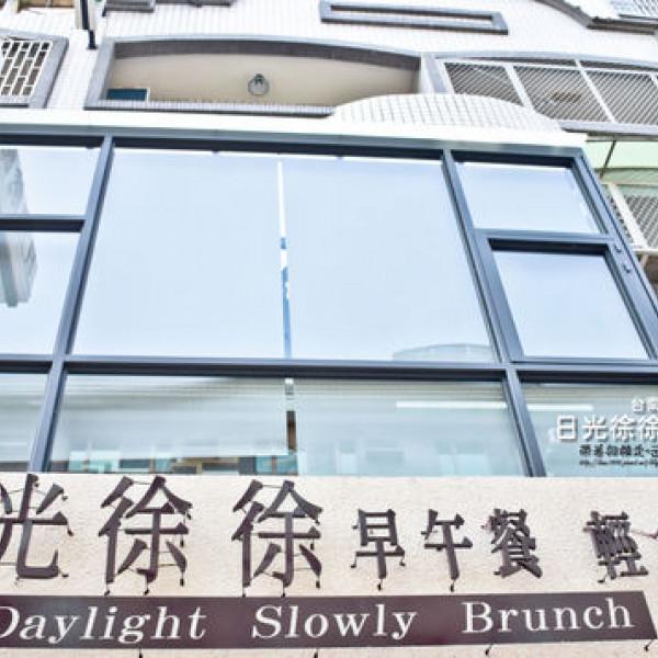 台南市 餐飲 茶館 日光徐徐(台南永華店)