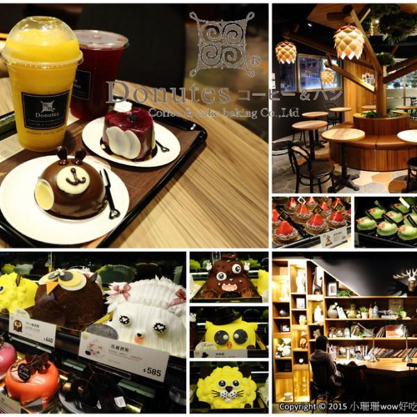 彰化縣 美食 餐廳 飲料、甜品 多那之咖啡蛋糕烘焙 (彰化)