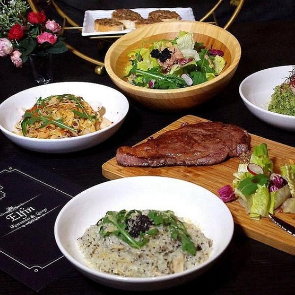 台北市 美食 餐廳 飲酒 Lounge Bar Elfin Restaurant & Lounge